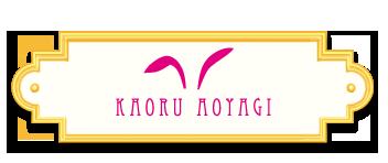 KaoruAoyagi
